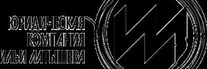 Юридические услуги (Минск, Беларусь)